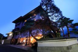 若松湯河原石亭旅館 Ryokan Wakamatsu Yugawara Sekitei
