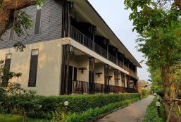 邦昆塔拉酒店 - 大城府 Baan Khung Thara - Ayutthaya