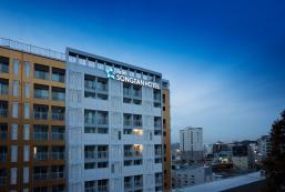 新松炭酒店 New Songtan Hotel