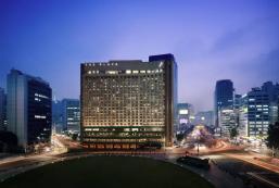 首爾廣場酒店,傲途格精選 THE PLAZA Seoul, Autograph Collection