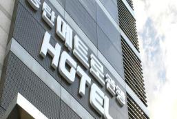 松炭Metro觀光酒店 Songtan Metro Tourist Hotel