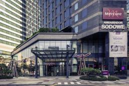 首爾江南SODOWE大使美居酒店 Mercure Ambassador Seoul Gangnam SODOWE