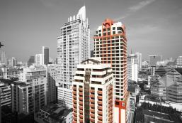 班達拉套房酒店 Bandara Suites Silom