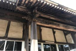 龍光寺住宿 Ryokoji Temple
