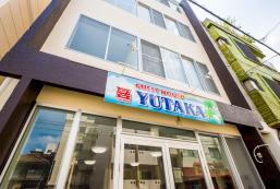 YUTAKA民宿 Guest House YUTAKA