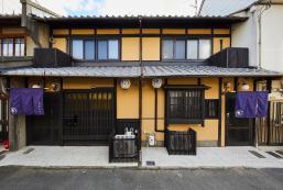 鈴旅館 - 五條壬生川西 Rinn Gojo Mibugawa WEST