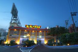 凱萊汽車旅館 Cai-Lai Motel
