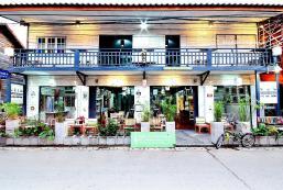 湄南美坎民宿 Mae Nam Mee Kang Guesthouse