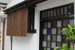 天滿絲屋旅館 Tenma Itoya Guest House