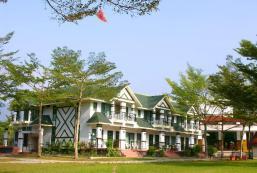 歐都納山野渡假村 Atunas Holiday Country Resort
