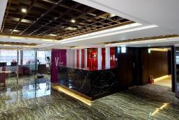 葳皇時尚飯店 V One Hotel