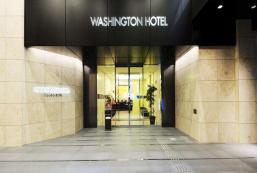 秋葉原華盛頓旅館 Akihabara Washington Hotel
