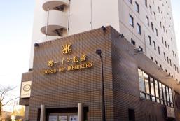 池袋第一旅館 Dai-ichi Inn Ikebukuro Hotel