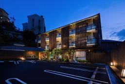 有馬溫泉康貴旅館 Arima Onsen Koki