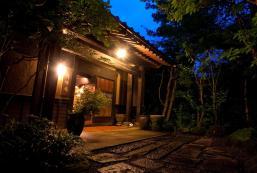 湯布院月燈庵旅館 Yufuin Ryokan Gettouan