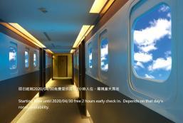 西門航棧商旅 Ximen Airline Hotel