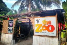 動物園旅館 The Zoo