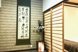 120平方米6臥室獨立屋(大阪) - 有3間私人浴室 Osaka Premium House