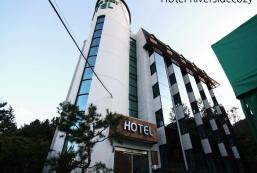 河畔舒適酒店 Hotel Riversidecozy