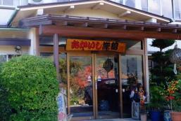 赤石旅館 Akaishi Ryokan
