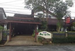 攀牙灣旅館 Phang Nga Inn