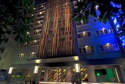 皇賓大飯店 Royal Guest Hotel