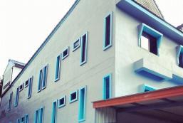 西巴克斯青年旅館 Seabox Hostel