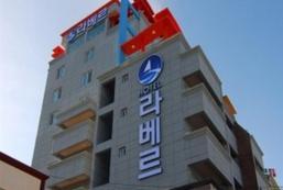 統營拉貝爾酒店 Labelle Hotel Tongyeong