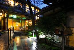 飯山花扇別邸旅館 Ryokan Hanaougi Bettei Iiyama