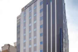 宮崎舒適酒店 Comfort Hotel Miyazaki