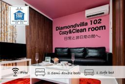 38平方米1臥室公寓(大阪) - 有1間私人浴室 DM-102/LEGAL!calm area Dotonbori/Osaka Castle/USJ/