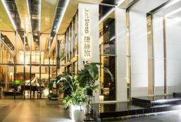 捷絲旅高雄中正館 Just Sleep Kaohsiung Zhongzheng Hotel