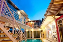 素叻嬉皮盒26號精品度假村 Hip Box 26 Boutique Resort Suratthani