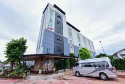 烏邦心願酒店 wish hotel ubon