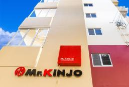 金城先生旅館 - Arcade ange miona HOTEL Mr.KINJO Arcade ange miona