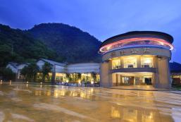 英仕山莊 Ying Shih Guest House