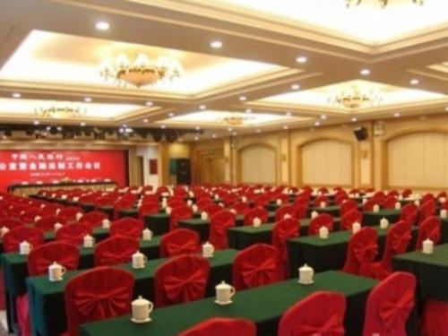 Wuhan Binhu Hotel Wuhan China