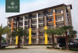 28平方米開放式公寓 (三攀) - 有1間私人浴室 Srikit place