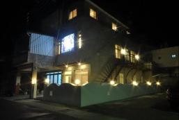 南灣59號貝多芬 Beethoven Guest House