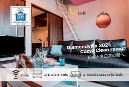 38平方米2臥室公寓(大阪) - 有1間私人浴室 DM-302/LEGAL!calm area Dotonbori/Osaka Castle/USJ/