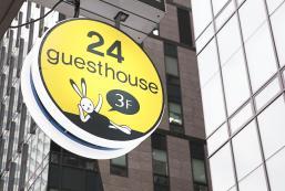 明洞城市24旅館 24 Guesthouse Myeongdong City