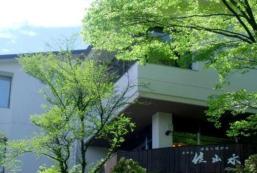 佳山水酒店 Hotel Kasansui