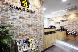 24旅館 - 明洞大街 24 Guesthouse Myeongdong Avenue