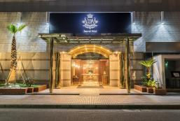 大阪IP城市酒店 IP City Hotel Osaka