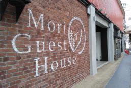 森旅館 Mori no Guest House