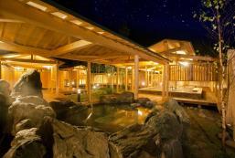 安比高原溫泉酒店 Appi Kogen Onsen Hotel