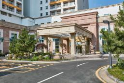 最佳西方Plus嶼城堡酒店 Best Western Plus Island Castle Hotel