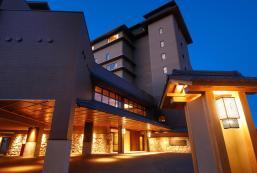 城山露台津山別邸旅館 THE SHIROYAMA TERRACE TSUYAMA VILLA