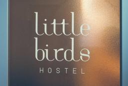 近江八幡小鳥青年旅舍 Little Birds Hostel Omihachiman
