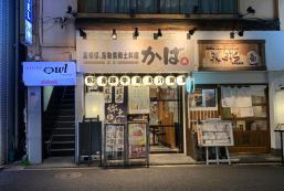 東京新橋貓頭鷹青年旅館 HOTEL OWL TOKYO Shinbashi